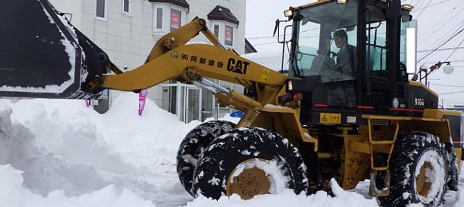 除雪・雪下ろし